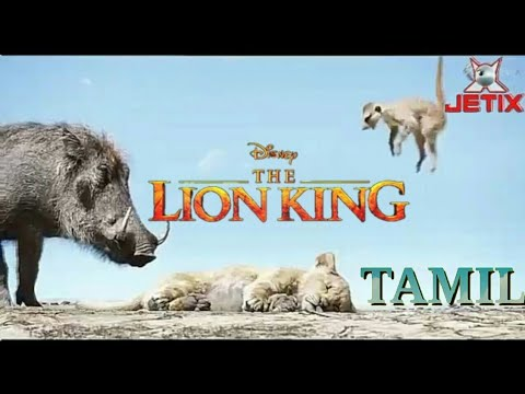 the lion king download in tamil