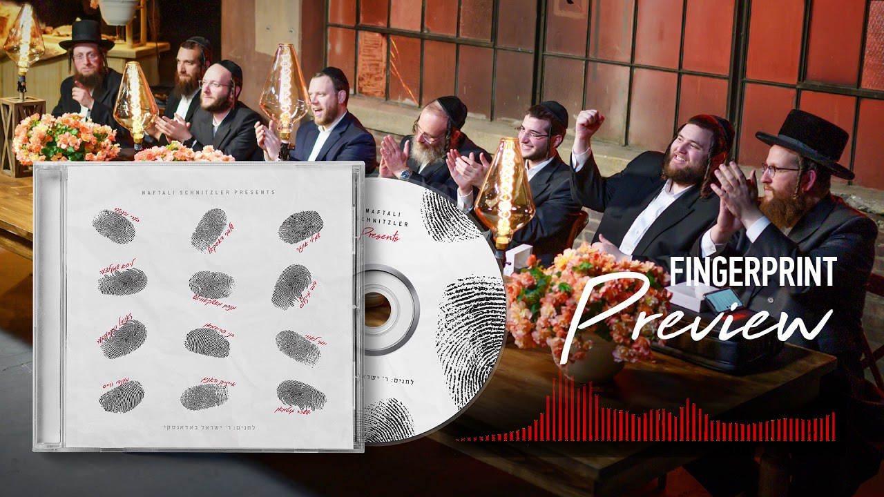 Fingerprint Album - Collab of Biggest Jewish Singers - Composed by Sruly Bodansky