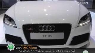 Audi Launch - The 10th Dubai International Motorshow - Motorshow - Part 4/4
