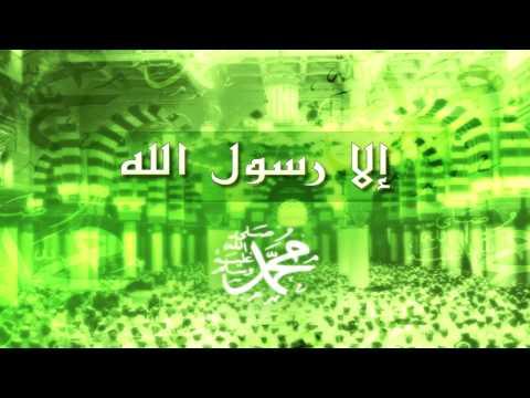 29 Surah Alankabut with urdu translation by Qari waheed zafar qasmi
