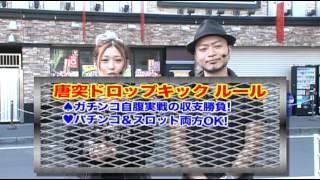 無料登録で続きを見よう!続きはこちら↓ http://www.videomarket.jp/tit...