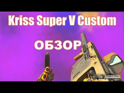 Warface:обзор на Kriss Super V Custom  VS Scorpion Vs D-Tec thumbnail