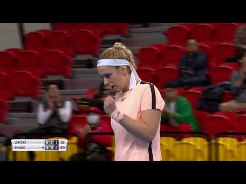 Highlights of Sabine Lisicki - 2018 Taiwan Open R1 vs Zhang