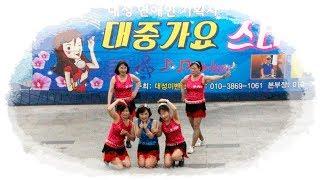 축하공연 황보라인 댄스…