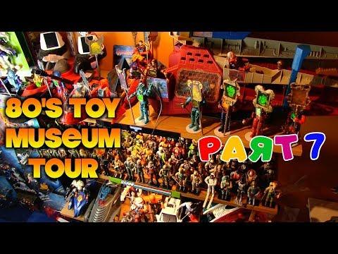 Virtual Tour: The Michael Mercy 80's Toy Museum [PART 7]