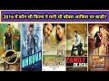 Sarrainodu 2016 Vs Dhruva 2016 Vs A Aa 2016 Movie Budget, Boxoffice Collections And Verdict
