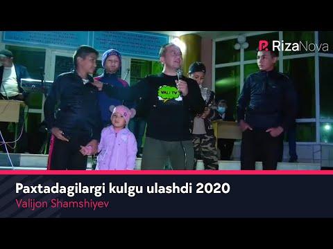 Valijon Shamshiyev - Paxtadagilarni kulgudan to'xtatib bo'lmadi 2020-yilgi konsert