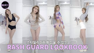 [BALIBIKI]👙섹시한 래쉬가드 발리비키에서 보여줄게👙(누가 래쉬가드는 촌스럽데?) 2021 Summer rash guard Lookbook outfit fyp 세로영상