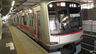 東急5050系4107F「Fライナー」所沢駅発車※警笛あり