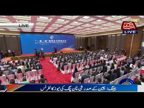 Beijing: Chinese President Xi Jinping addresses a News conference