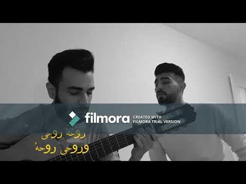 يا نسيم الريح (عبد الرحمن محمد ) coverd by Siamand Ali &shkri Egid
