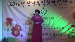 2016년열린음악예술단신년음악회 가수/ 최연아