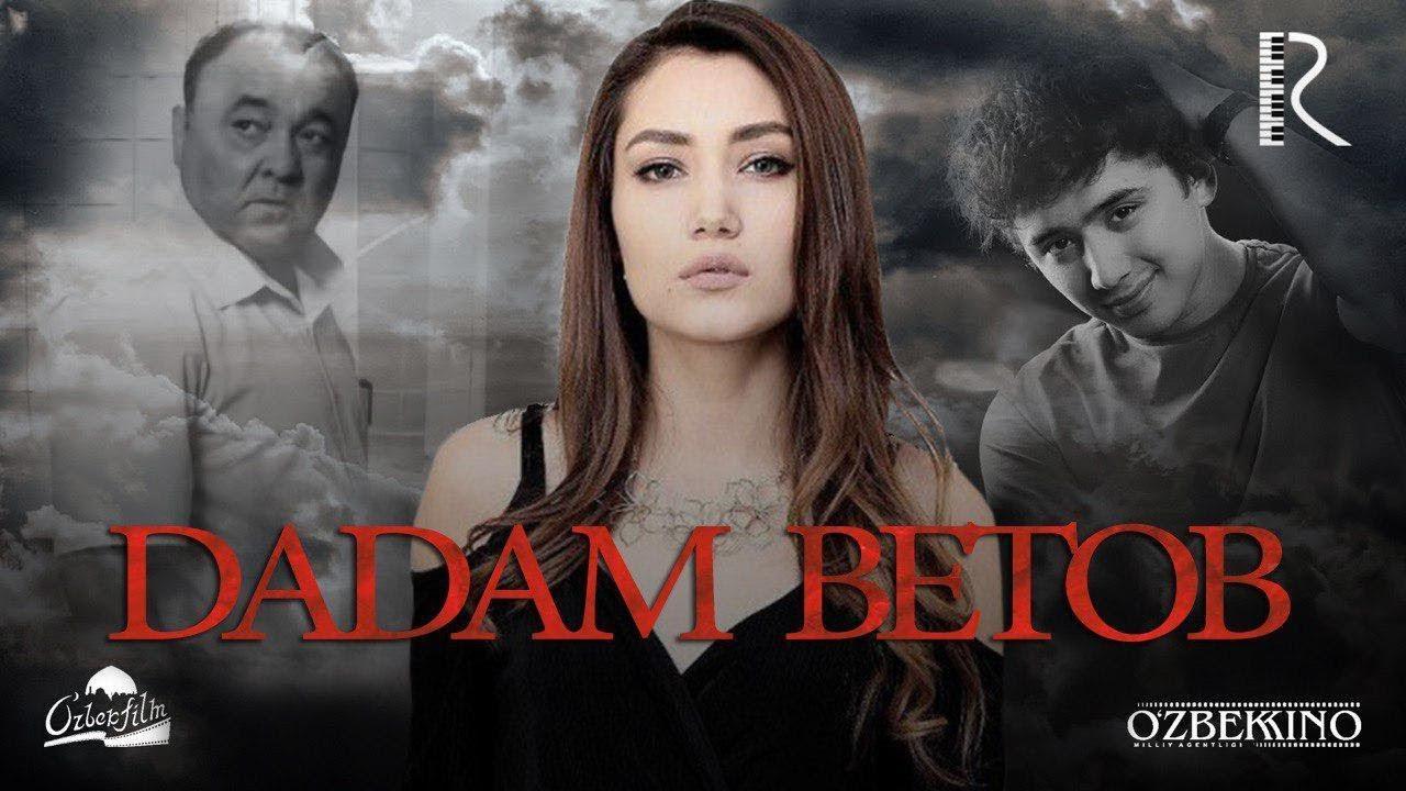 Dadam betob (o'zbek film) | Дадам бетоб (узбекфильм) 2017