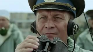 Документально - Художественный фильм о катастрофе на Чернобыльской Атомной
