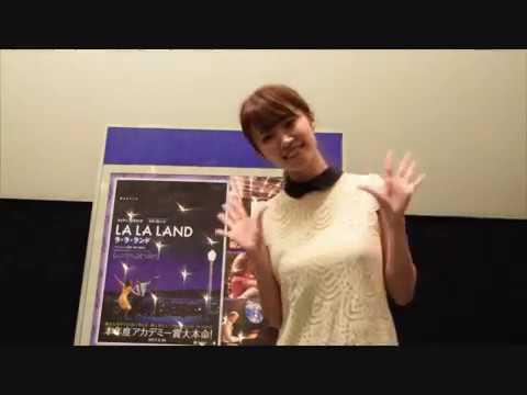 菜乃花さんがキネカ大森でイベント告知PR・その2「上映作品はLA LA LANDに決定!」