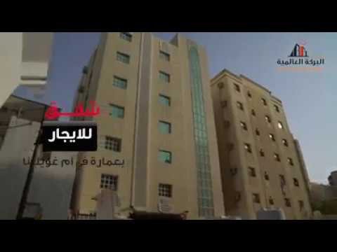 AL-BARAKA INTERNATIONAL GROUP INVESTMENT
