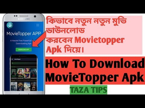 how-to-download-movie-topper-apk