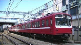 京急800形821F普通浦賀行き 京急線生麦駅発車