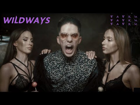 Wildways - Бабкибабкибабки (Music Video)