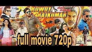 Rowdy Rajkumar latest movie Hindi dubbed full HD download