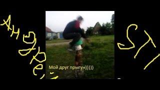 Смотреть Мои друзья юмористы))) онлайн