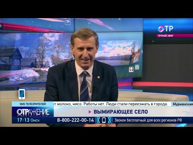 На селе не Безработица, а ВООБЩЕ работы НЕТ!!!Безработица - в Малых городах России