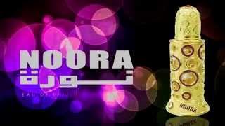 Al Haramain Noora 50ml EDP -  Noora Spray