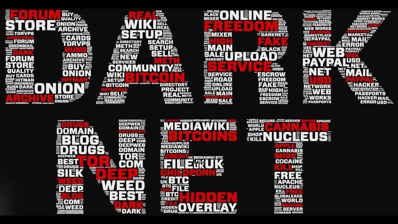 darknet как туда попасть hydra2web