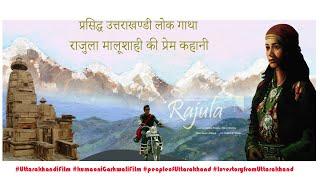 Hito Didi Hito bhula   from film Rajula