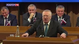 Жириновский быстро заткнул коммуниста 18 марта 2019