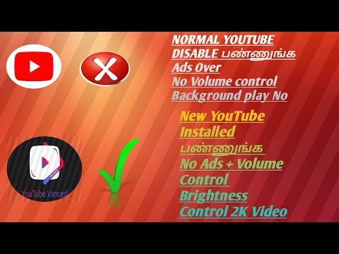 How To Install YouTube Vanced IN [Mk Tech Tamil] #YouTube