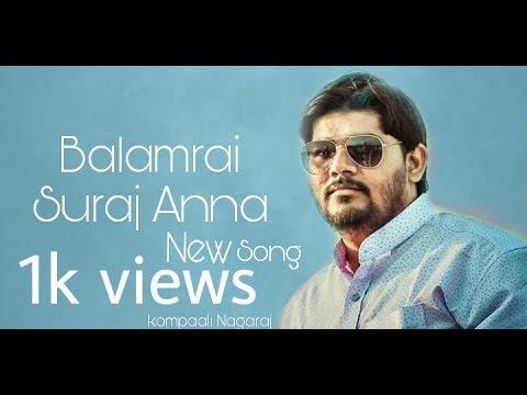Balamrai Suraj Anna SONG