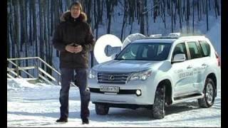 тест Lexus GX 460 (Игорь Бурцев)