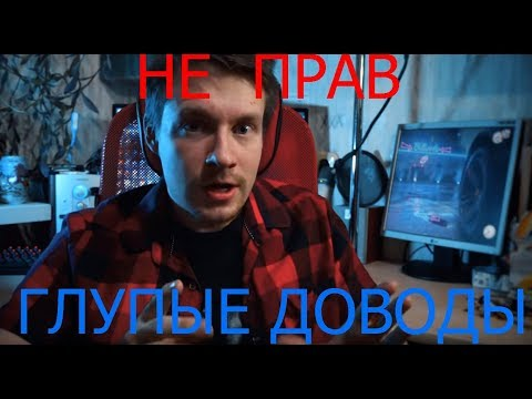 ЧУШЬ SEDOVSKY О GTA ONLINE