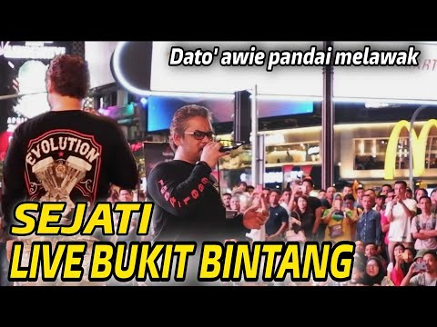 Sejati||Padu La Dato' Awie.Biasa Jumpa Awie Penari malam ni Jumpa awie Original..