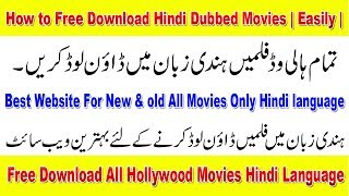 How to Free Download Hollywood Hindi Dubbed Movies   New & old all movies   Urdu/Hindi
