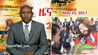Eritrean News ( May 25, 2017) |  Eritrea ERi-TV
