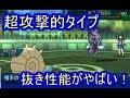 【ポケモンUSM】予想以上の高火力!オムスターの優秀な攻撃範囲で超火力を叩き込め!【シングルレート】