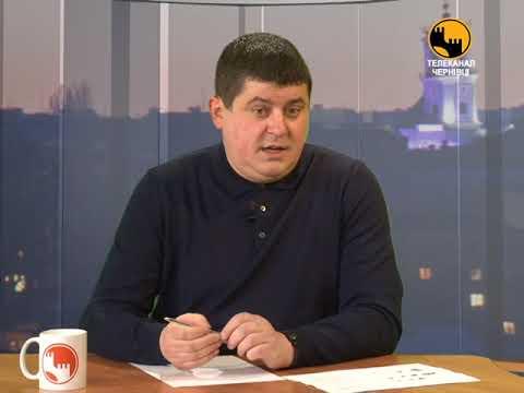 Телеканал ЧЕРНІВЦІ: Пряма відповідь 14 грудня 2017 року - Максим Бурбак