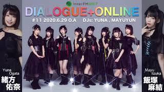 ラジオ「DIALOGUE+ONLINE」#11(2020.06.29 O.A)
