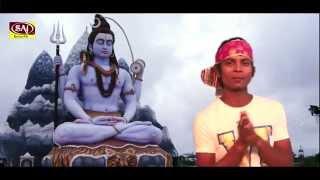 Bhangiya Piye Ke Kare Man - Pradeep Kumar (PK) Super Hit Kanwar Bhajan 2015 Bhole Baba