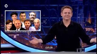 גב האומה לחרמן יהודים