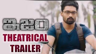 Watch Kalyan Ram's ISM Theatrical Trailer. directed by Puri Jaganna...