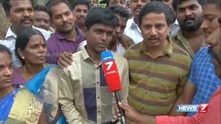 Mariyappan Thangavelu speaks after being awarded with Padhma Shri | News7 Tamil