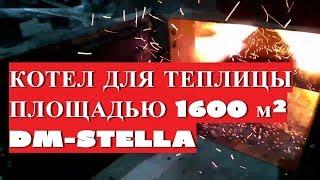 Пиролизный котел в теплице(, 2017-10-27T09:53:33.000Z)