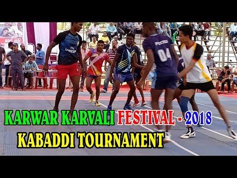 KARWAR KARVALI FESTIVAL 2018   KABADDI TOURNAMENT #KARWARPLUS