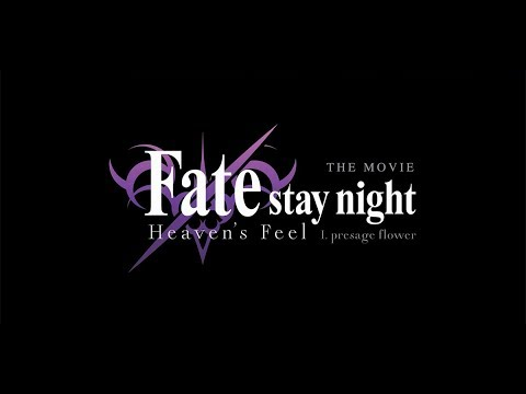 Fate/stay night [Heaven's Feel] I. presage flower Theatrical Trailer