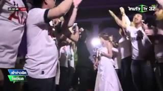 แฟนสเปอร์ส ร้องเพลงเชียร์ฉลองสมรส | 29-02-59 | เช้าข่าวชัดโซเชียล | ThairathTV
