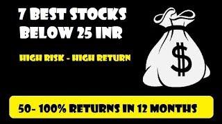 7 BEST STOCKS BELOW 25 INR    अभी के अभी BUY कर लीजिये