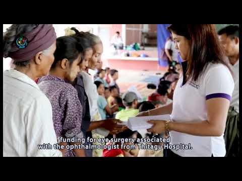 DVB - Han Ideal Trading Ltd ရဲ႕ မန္းေနဂ်င္း ဒါရုိက္တာ ေဒါက္တာ စုလတ္ဟန္နဲ႔ မိတ္ဖက္စကား